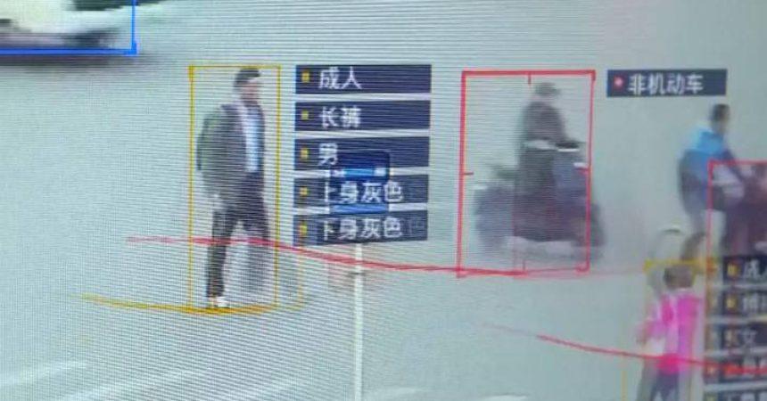 China se convierte en un «Gran Hermano» de escala nacional para vigilar a sus ciudadanos